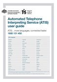 ATIS Voice help sheet image